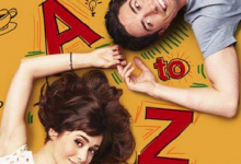 A to Z: Recensione 1×05: E is for Ectoplasm