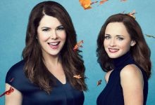 "Recensione: ""Gilmore Girls: A Year in the Life"" (REVIVAL)"